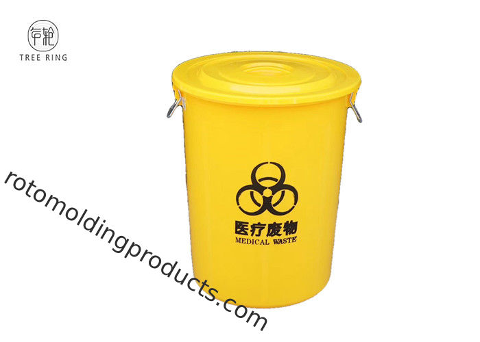 Round Plastic Rubbish Bins Medical Trash Can And Waste Container For Hospital